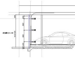 車庫構造2