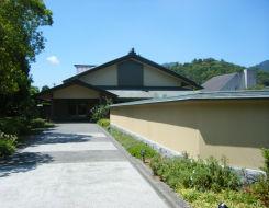平山郁夫記念館