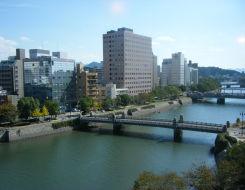 これが広島の街だ