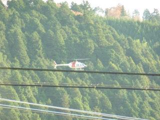 監視ヘリコプター