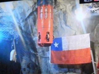 チリ鉱山1