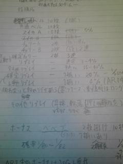 101031_1503_01.jpg