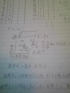 101031_1504_01.jpg