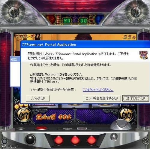 20100507203002.jpg