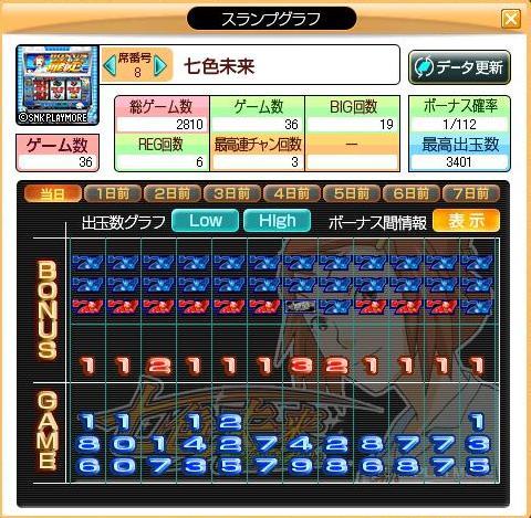 20100517024806.jpg