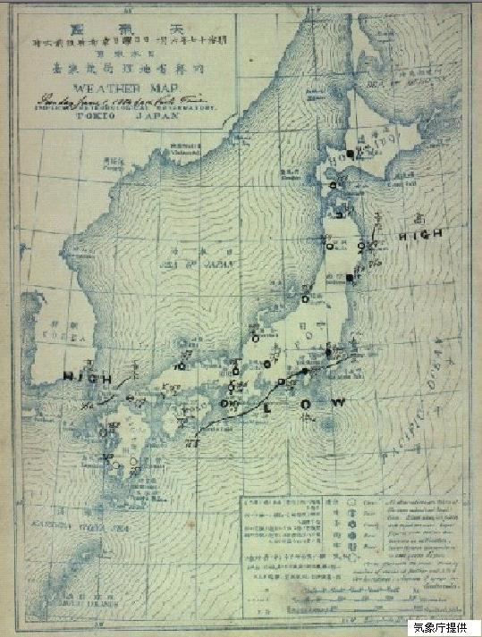 日本初の天気図