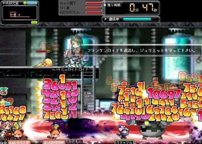 繝ュ繝溘け繧ィ・胆convert_20111205140424