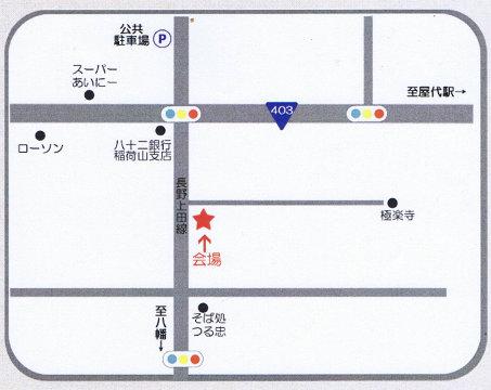 てずくなmap