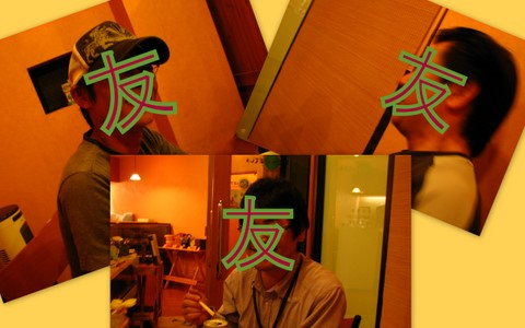 2011-07-25-1409-54.jpg