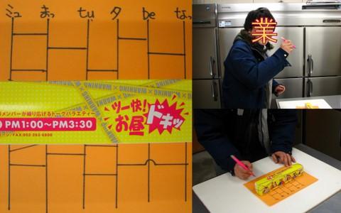 2012-02-09-1621-17.jpg