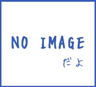 noimage2.jpg