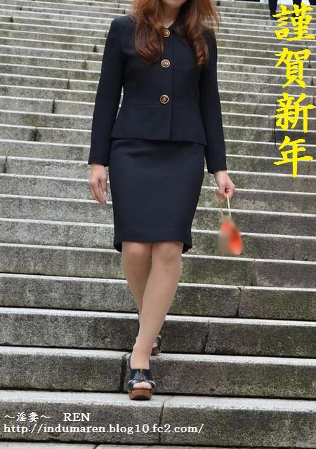 2012-謹賀新年TOP