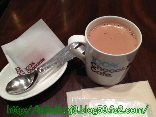 chocolatecafe2.jpg