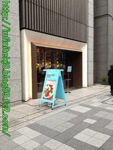 chocolatecafe4.jpg