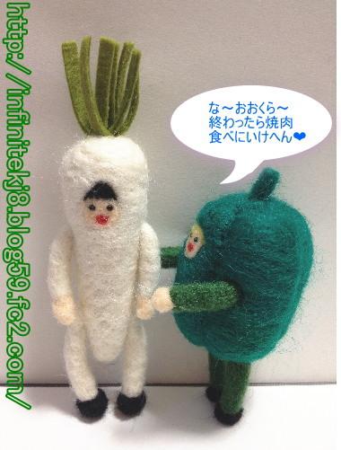 greenbellyasu5.jpg