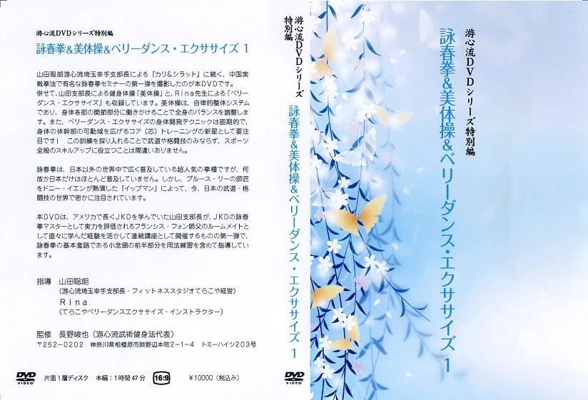 20131019_001.jpg