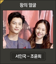 img_netizen_couple20.jpg