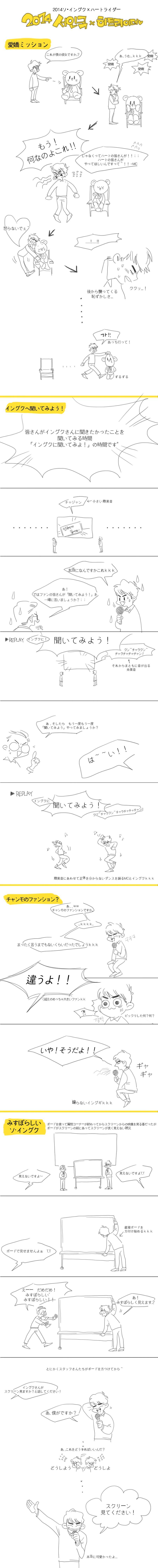 kRXE7TD.jpg
