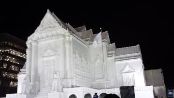 タイ王国広場