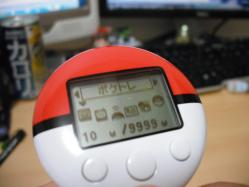 pokewalker9999.jpg
