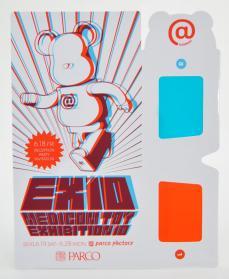 2010-medi-ehxi-rep-03.jpg