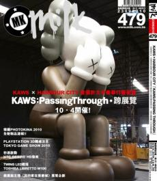 Kaws-Passing-Through-Companion-01-468x540.jpg