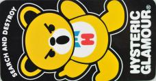 bear20-card-33.jpg