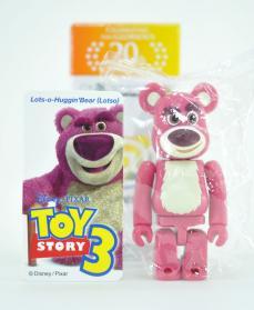 bear20-repo-06.jpg