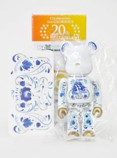 bear20-repo-11.jpg