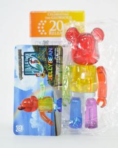 bear20-repo-36.jpg