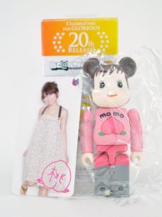 bear20-repo-76.jpg