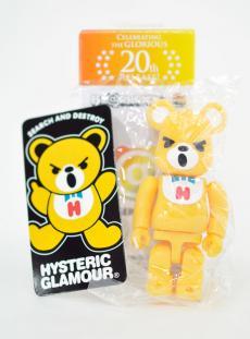 bear20-repo-81.jpg