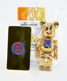 bear20-repo-91.jpg