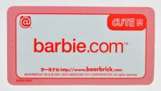 bearbrick-series21-repo-39.jpg