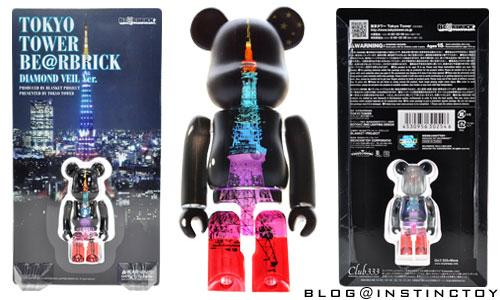 blobtop-tokyotower-berbrick-diamondveil.jpg