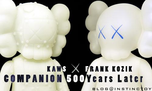blogtop-kaws-kozik-500-yl.jpg