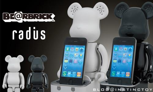 blogtop-radious-bear-speaker.jpg