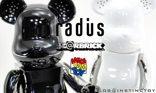 blogtop-rdius-bear-relese.jpg