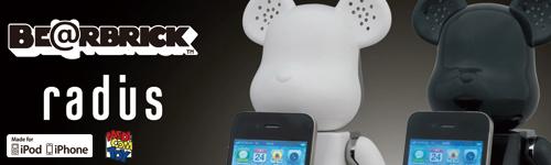bnr-radius-bear-speaker.jpg