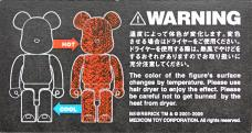 invincible-bearbrick-05.jpg