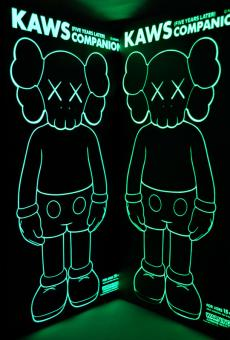 kaws-companion-5years-blue-28.jpg