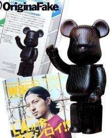 kaws-karimoku-bearbrick-23.jpg