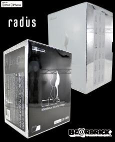 radius-speaker-bear-box.jpg