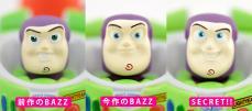 toystory3-kubrick-bazz-face.jpg