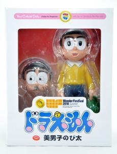 vcd-bidanshi-nobita-01.jpg