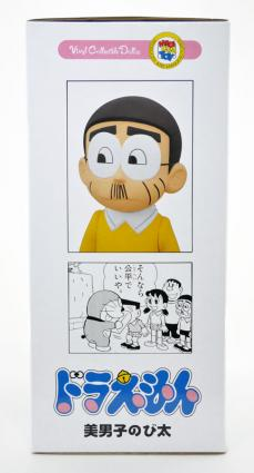 vcd-bidanshi-nobita-03.jpg