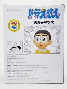 vcd-bidanshi-nobita-04.jpg
