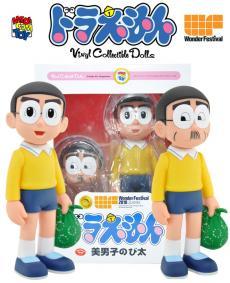 vcd-bidanshi-nobita.jpg