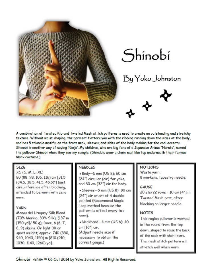 Shinobi Eng Front page