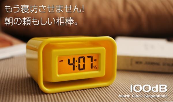 132840-01_convert_20120314110745.jpg